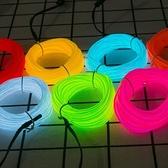 led冷光燈線抖音同款柔性燈裝飾舞檯晚會街舞蹈表演熒光服ATF 青木鋪子