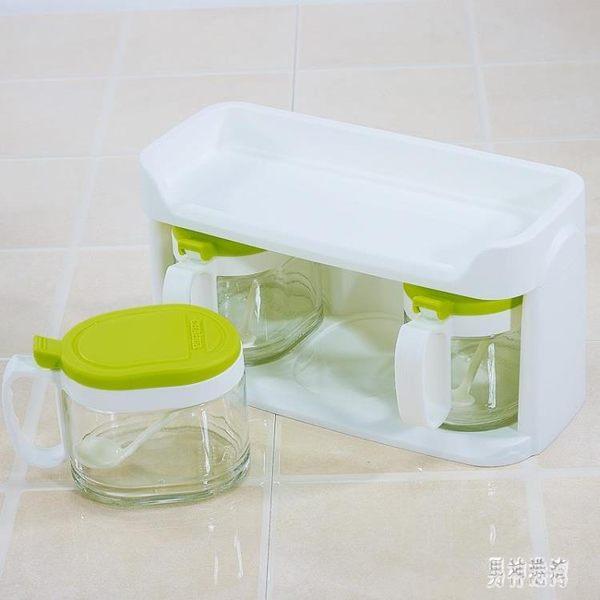 茶花玻璃調味罐 套裝雙層家用廚房調味瓶罐鹽罐調料400ml*3 BT4394『男神港灣』