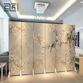花鳥中式屏風隔斷客廳折疊移動簡約現代客廳辦公室小戶型布藝折屏 酷男精品館