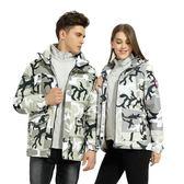 雪衣 沖鋒衣男加厚防風防水登山服可拆卸兩件套三合一女潮牌大碼滑雪服YYJ 卡卡西