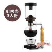 咖啡機 手搖咖啡磨豆機煮磨一體豆研磨機手動套裝家用小型手磨咖啡機便攜 LW1683