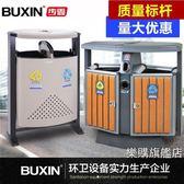 戶外垃圾桶 大號環衛果皮箱 分類不銹鋼垃圾箱小區室外環保垃圾箱 XW