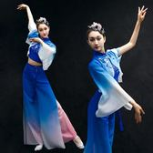 全館85折秧歌服演出服2019新款古典舞蹈服裝女飄逸廣場扇子舞傘舞套裝成人
