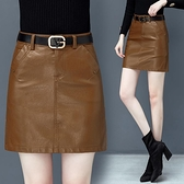 窄裙 女士皮裙短款時尚款2020新款秋款高腰包臀顯瘦半身pu皮短裙女秋冬