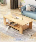 茶几簡約現代客廳邊几家具儲物簡易茶几雙層木質小茶几小戶型桌子  YDL