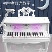 電子琴寶貝星電子琴小鋼琴兒童初學者2-5周歲4寶寶玩具 易家樂