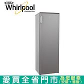 Whirlpool惠而浦193L直立式冰櫃WUFA930S含配送+安裝【愛買】