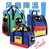週年慶優惠-太空艙寵物包貓包貓背包寵物外出包便攜手提包