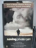 【書寶二手書T7/原文小說_ORS】Saving Private ryan_Max Allen Collins