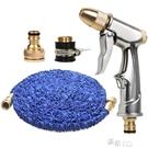 水槍壓力噴頭澆花工具沖刷搶神器伸縮軟水管套裝 新年禮物
