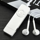 MP3隨身聽播放器小型學生版英語音樂MP4便攜式可愛迷你女生P3