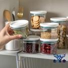 密封罐儲存罐收納盒儲物罐塑料罐子廚房收納罐【古怪舍】