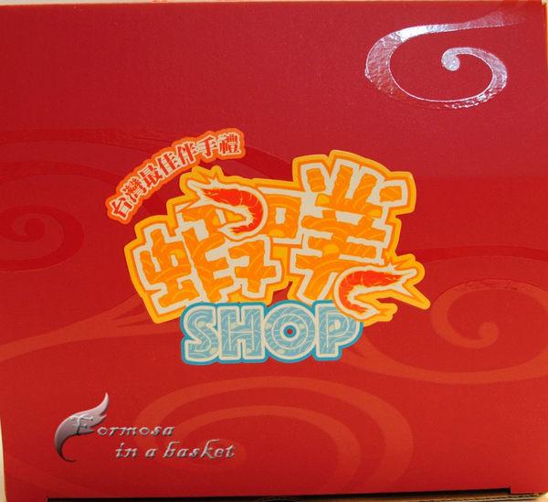 ~10包~~椒麻口味~香脆酥龍珠~~蝦噗SHOP~~ 25gx10包/盒
