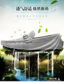 夏季真皮豆豆鞋男新款透氣懶人鞋社會韓版皮鞋潮流休閒鞋男鞋   提拉米蘇