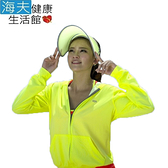 HOII SunSoul后益 涼感 防曬 UPF50 帽T 外套-黃光M