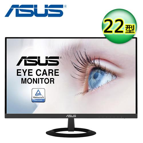 【ASUS 華碩】22型 Full HD IPS 廣視角螢幕(VZ229HE) 【加碼送HDMI線】