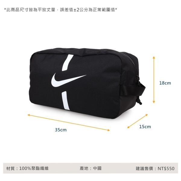 NIKE 鞋袋(鞋履收納 手提袋 手拿袋≡體院≡ DC2648-010