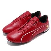 Puma 休閒鞋 SF Future Cat Ultra 紅 白 法拉利 賽車概念 運動鞋 男鞋【ACS】 30624101