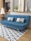 沙發床可折疊小戶型雙人1.8米多功能布藝兩用經濟型可拆洗1.5客廳 快速出货Q