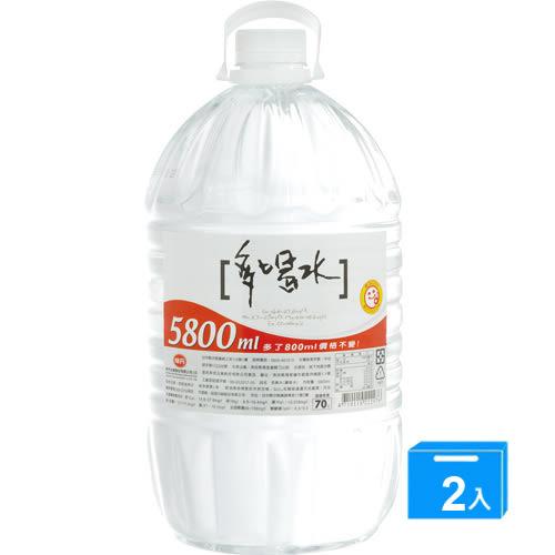 超值2件組★味丹多喝水5800ml