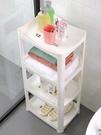 浴室置物架 落地式洗手間收納神器洗臉台塑料加厚浴室收納架【八折搶購】