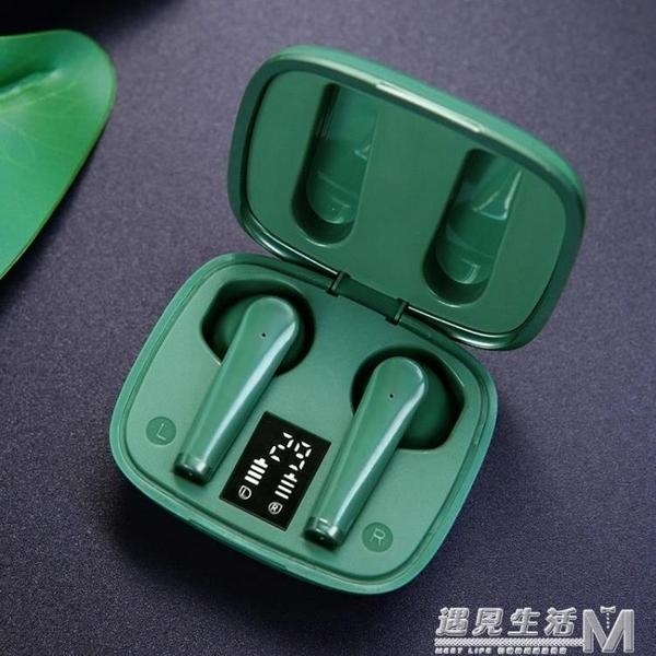 i71 iQD30半入耳式無線耳機雙耳跑步運動型隱形 遇見生活