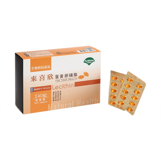 優杏 來喜欣卵黃油軟膠囊 240粒/盒