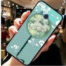 HTCU11手機殼 HTC U11plu...