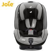 【奇哥總代理】Joie stages 0-7歲成長型安全座椅-灰