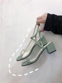 粗跟涼鞋 2020夏季新款高跟鞋百搭一字扣露趾涼鞋女粗跟