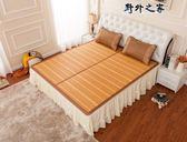 涼席 竹席 涼席 折疊雙面席子 單雙人學生竹涼席1.2 1.5米 1.8m床 定做 野外之家igo