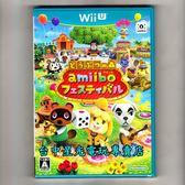 【附特典amiibo卡片 Wii U原版片】☆ WiiU 動物之森 amiibo 慶典 ☆純日版全新品【台中星光電玩】