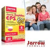 《Jarrow賈羅公式》杰嘟菲兒釋放型益生菌膠囊(60粒/盒)