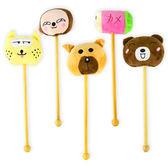 卡通造型木棒毛絨按摩捶/按摩棒/紓壓 ◆86小舖 ◆ 隨機出貨