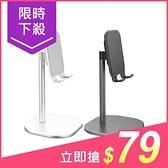平板手機通用鋁合金桌面支架(1入) 款式可選【小三美日】$88