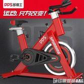 多德士動感單車超靜音家用室內健身車健身器材腳踏運動自行車 印象家品