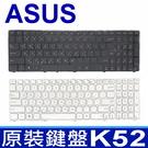 華碩 ASUS K52 全新 繁體中文 鍵盤 X52J X53SD X53SE X53SG X53SJ X55U X55V X55VD X61 X75VC X75VD