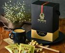 【白咖啡坊】精選 榛子仁白咖啡 盒裝15...