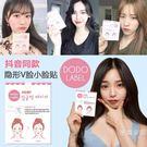 現貨抖音網紅同款瘦臉貼韓國小V臉女提拉緊致隱形透明膠帶正品