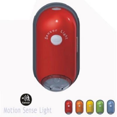 感應燈 LED 感應式照明燈 迷你 居家照明