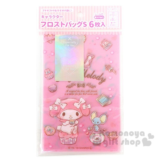 小禮堂 美樂蒂 迷你透明禮物袋組 包裝袋 糖果袋 餅乾袋 銅板小物 (6入 粉) 4904555-05546