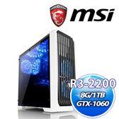 微星 B450M 平台【潘森3號】AMD R3 2200G+影馳 GALAX GTX1060 OC 6GB電競機送DS B1【刷卡分期價】