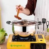 不銹鋼奶鍋湯鍋加厚煮面小奶鍋迷你小鍋不粘熱奶鍋電磁爐燃氣通用 st737『伊人雅舍』