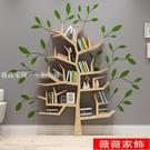 書櫃 樹形書架創意實木藝術原木樹枝樹干造型落地墻上置物裝飾隔板書架 薇薇MKS