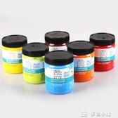 丙烯顏料丙烯顏料畫家專用300ml單盒套裝墻繪手繪鈦白學生用 多色小屋