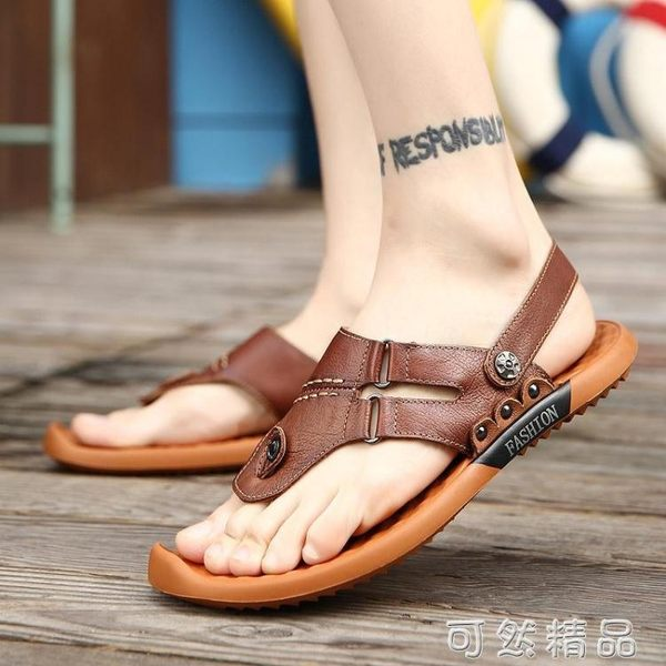 涼鞋男夏季兩穿涼拖新款百搭男鞋韓版防滑休閒沙灘鞋夾趾拖鞋 可然精品