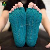 瑜珈襪子 防滑專業女硅膠初學者健身五指防滑襪腳趾瑜珈襪 俏女孩