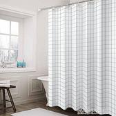 北歐衛生間浴簾布套裝加厚防水防霉浴室窗簾門簾子隔斷掛簾免打孔