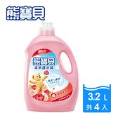箱購 熊寶貝 柔軟護衣精 3.2Lx4/瓶_玫瑰甜心香