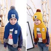 兒童帽子秋冬季2歲3男童4寶寶毛線帽圍巾套裝6小孩5冬天女韓版潮1   多莉絲旗艦店